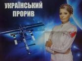 Inhaftierte und kranke Julia Timoschenko